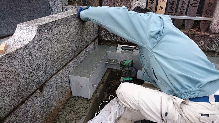 墓石 本小松石 和型墓石 横浜市 2018040813