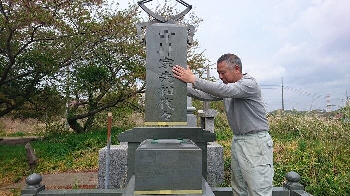 墓石 本小松石墓石 和型墓石 2018060108