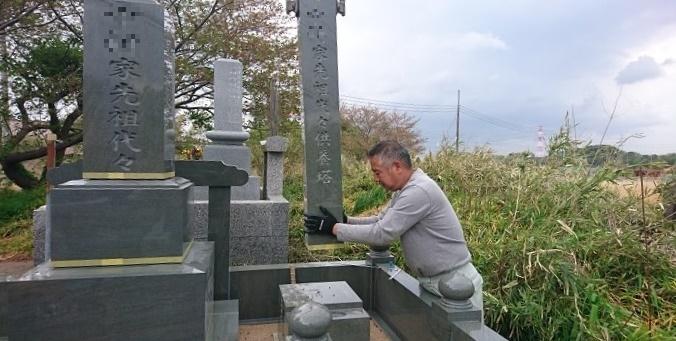墓石 本小松石墓石 和型墓石 2018060109