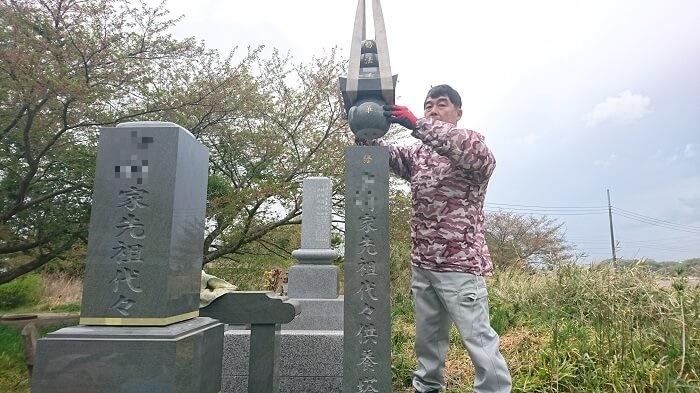墓石 本小松石墓石 和型墓石 2018060110