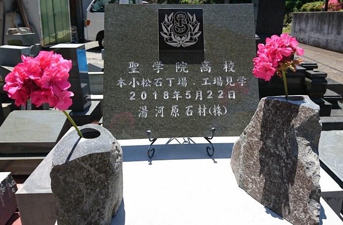 墓石 本小松石 国産墓石2