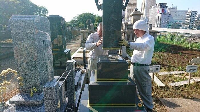 墓石 本小松石 和型墓石 2018081117