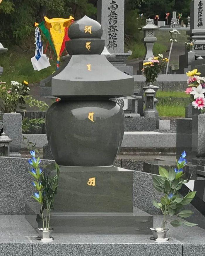 墓石 本小松石五輪塔 ひがしひろしま墓園(広島県)2018090205