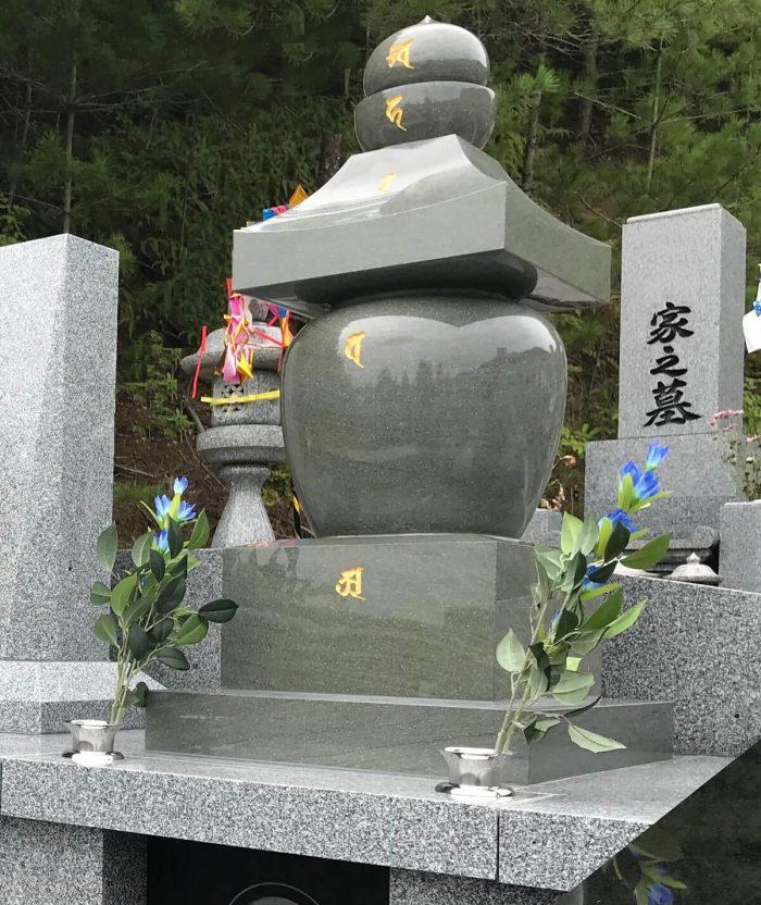 墓石 本小松石五輪塔 ひがしひろしま墓園(広島県)2018090203