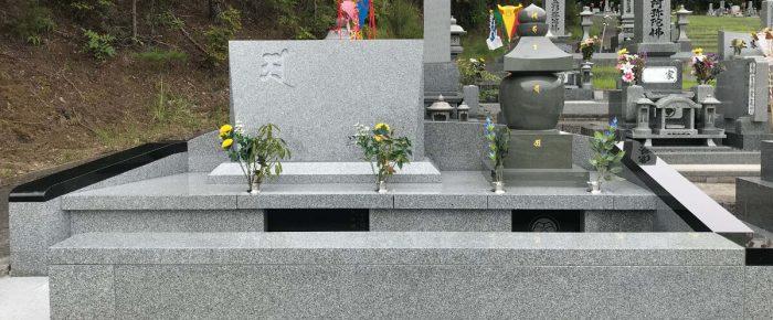 墓石 本小松石五輪塔 ひがしひろしま墓園(広島県)2018090201