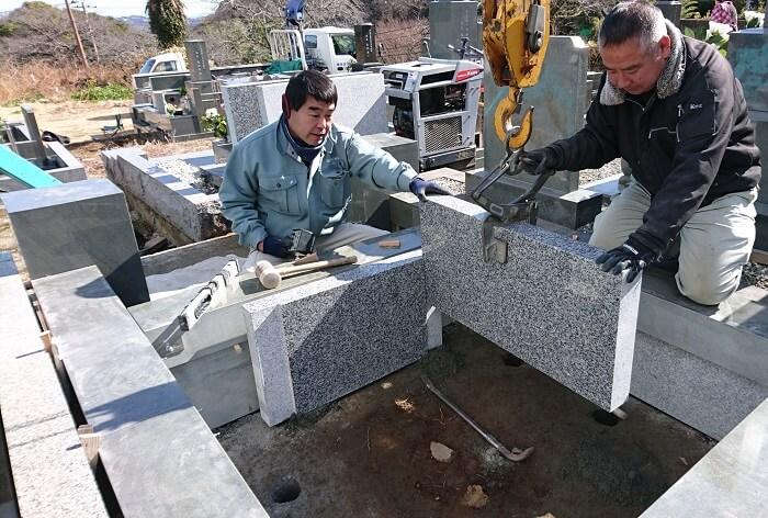 本小松石墓石 和型墓石 2019011310