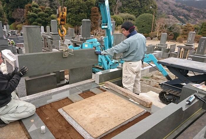本小松石墓石 和型墓石 2019011314