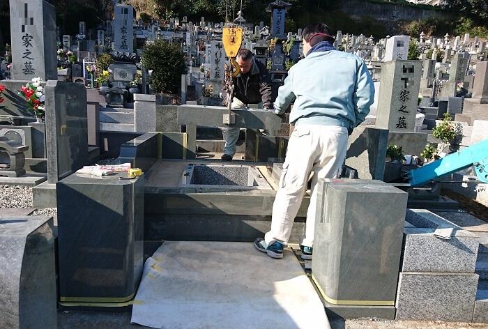 本小松石墓石 和型墓石 2019011315