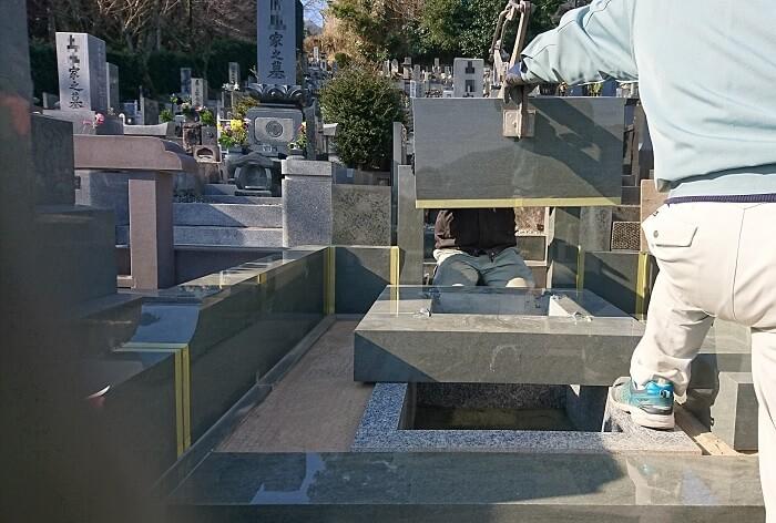 本小松石墓石 和型墓石 2019011317
