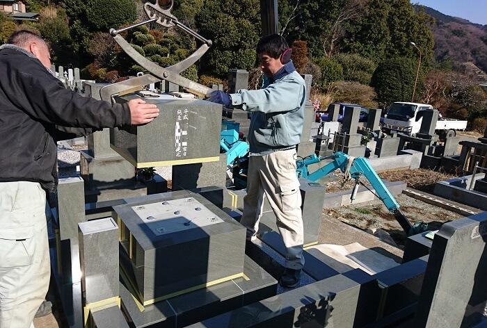 本小松石墓石 和型墓石 2019011318