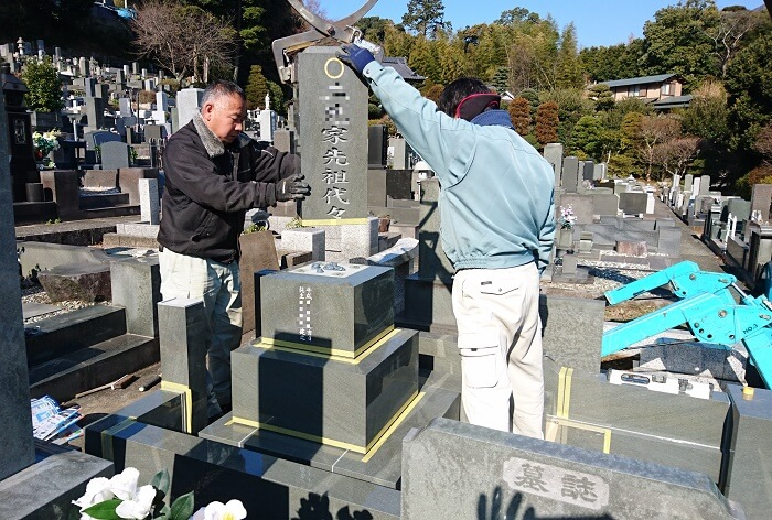 本小松石墓石 和型墓石 2019011319