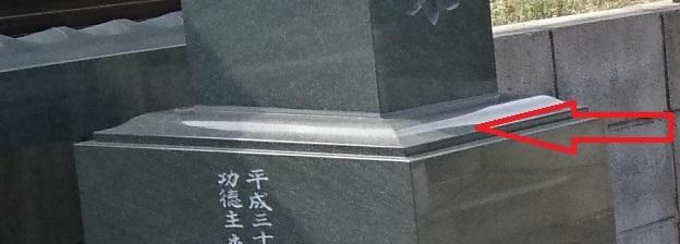 本小松石 大トロ 小松石 墓石2